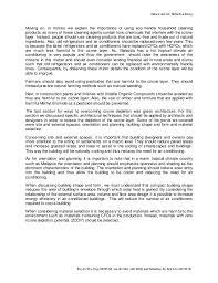 reflective essay 7