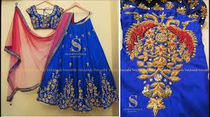 Swathi Veldandi Designer Video Latest Designer Saree Lehenga Collection By Swathi