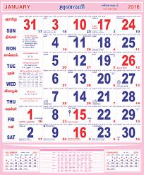January 2015 Calendar Template Monthly Calendar In Tamil 2016 January