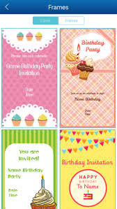 Birthday Invite Ecards Birthday Invitation Card Maker Hd On The App Store