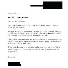 Cover Letters That Worked Accounting Cover Letters Template Elegant