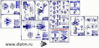 Курсовые и дипломные работы по технологии машиностроения
