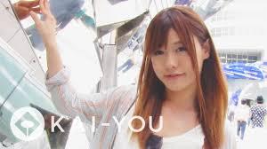 Shemale porn star Kaoru Oshima interview Part1 YouTube