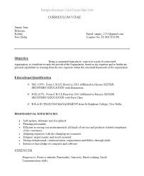 Blank Cover Letter Template Letter Resume Directory
