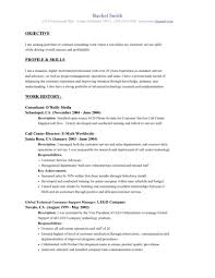 Example of Objective for Resume Customer Service profile and skills