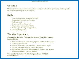Sample Skills And Abilities In Resume Resume Skills And Abilities