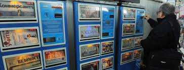 Vending Machines Austin Awesome Isis And USAT Offer NFC Payments For 4848 Vending Machines