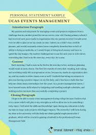 Personal Statement Examples Ucas Event Management Personal Statement Examples