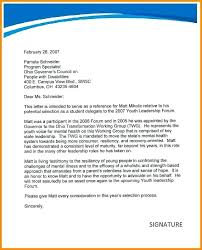 Sample Parents Eagle Recommendation Letter
