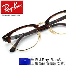 domestic regular warranty with ray ban eyeglass frames rx5154 2372 brand new real wellington popular case with degrees available