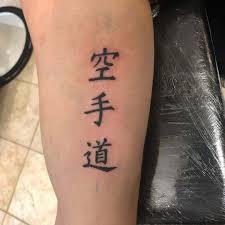 Come Celare Un Significato Nei Tatuaggi Scritte Giapponesi