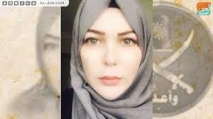 حقيقة الصحفية الإخونجية الممولة قطريا.. إحسان الفقيه - YouTube