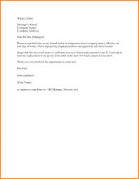 Credit Memo Letter Credit Memo Letter Sample Food Diary Template Downloadable Page 34