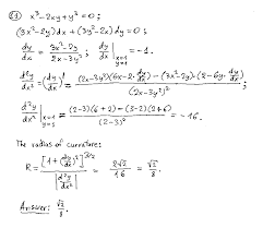 find the radius of currature shukla4 gif
