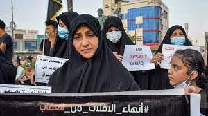 """العراق: مظاهرات في بغداد والناصرية للمطالبة بإنهاء """"الإفلات من العقاب"""""""
