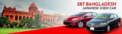 Sbt is a trusted global car exporter in japan since 1993. Calidad De Autos Usados Japoneses Para Venta Bangladesh Sbt Japan