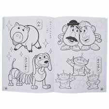 トイストーリー 4 知育玩具 B5 ぬりえ C柄 ディズニー 幼児文具 キャラクター グッズ メール便可