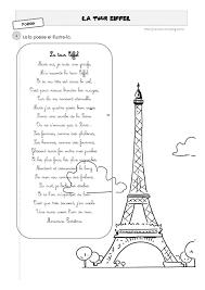 Paris Et La Tour Eiffel Travers Doisneau Ce1 Ce2 France