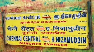 Chennai Hazrat Nizamuddin Duronto Express Wikipedia