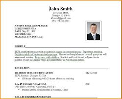 Job Application Resume Sample 1 Night Club Nyc Guide