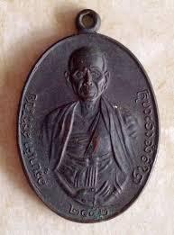 เหรียญ ครูบาศรีวิชัย   เหรียญ, ภาพสเก็ตช์ตัวละคร