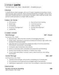 Assistant Store Manager R Resume Cover Letter Example Retail Manager Stunning Retail Store Resume