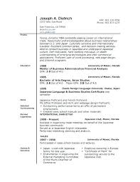 Word Resume Template 2010 Simple Resume Templates Word 48 Free Also Free Professional Resume