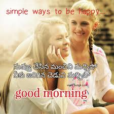 Telugu Picture Messages Download Inspirational Image Quotes Best