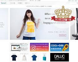 デザイン自由度が高い業者ランキングtシャツプレスナビ