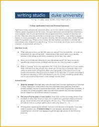 writing my college application essay what is modern essay writing my college application essay
