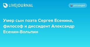 Правозащитное Движение Реферат Научное осмысление истории формирования правозащитных ассоциаций и результатов деятельности правозащитного движения в СССР имеет