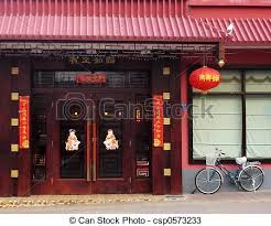 chinese restaurant outside.  Chinese Chinese Restaurant  Csp0573233 For Restaurant Outside A
