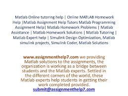 matlab online tutoring help online matlab homework help matlab ass