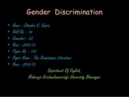 on gender discrimination essays on gender discrimination