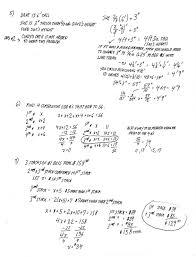 cobb ed math solutions to may 21st algebra word problems best ideas of algebra word