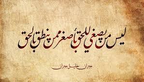 download arabic calligraphy fonts 85 arabic calligraphy fonts free download mac