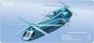 Tandem & Tilt-Rotor Aircraft development - Page 3 Images?q=tbn:ANd9GcSSxALJfGISBhd2hockH_lwvnJ96B56snx38LJGrQVg7Q5dKA9E