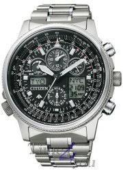 <b>часы Citizen</b>. Купить часы Ситизен