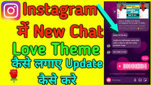 How to Change Instagram Chat Theme