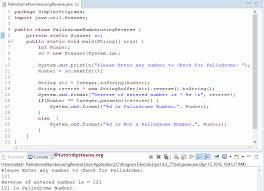 Подробно про rmi в java. Palindrome Program In Java