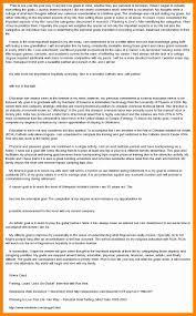 mba sample essays career goals new hope stream wood mba sample essays career goals personal goals 40256 jpg