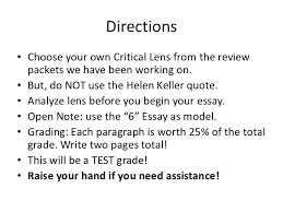 and all but dissertation resume persuasive essay topic sports example critical lens essay for english regents apptiled com unique app finder engine latest reviews market
