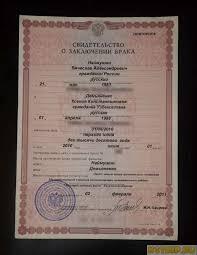 Как гражданину Узбекистана получить гражданство РФ