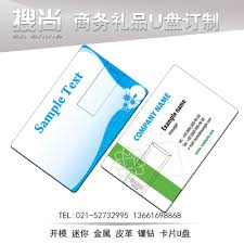 China Business Card Usb China Business Card Usb Shopping Guide At