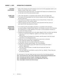 the kite runner companion curriculum pdf hindu sikh or jewish in the kite runner book and movie it is