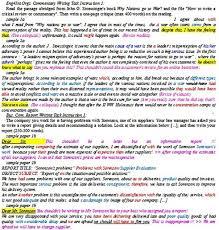 english culture essays quotes