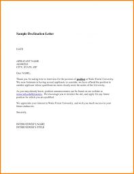 Application For Job Samples Magdalene Project Org