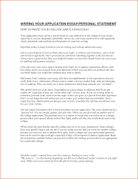 writing a personal essay for college application the personal essay harvard college
