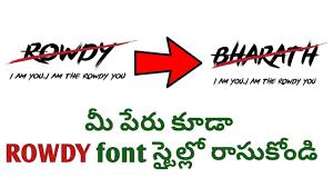 Rowdy Santosh Name Rowdy Style Hd Wallpapers