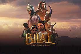 Browse through the free movie downloads by viewing the top twenty or newest twenty,. Film Animasi Bilal Bin Rabah Tayang Di Indonesia 15 Mei 2019